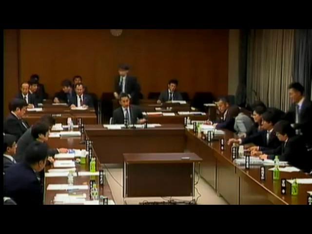 H28 11 08 決算特別委員会 一般(維新)