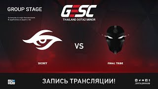 Secret vs Final Tribe, GESC: Bangkok [Eiritel]
