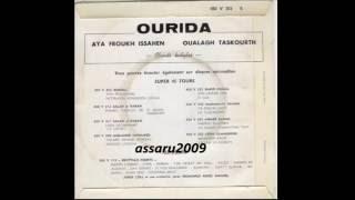 Ourida  - ijreh wul -