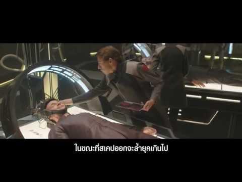 Yamaha Rev STATION Movie Episode 3