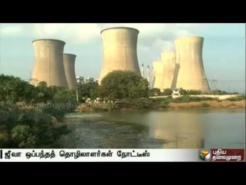 Jeeva-contract-workers-serve-strike-notice-at-Neyveli-Lignite-Corporation