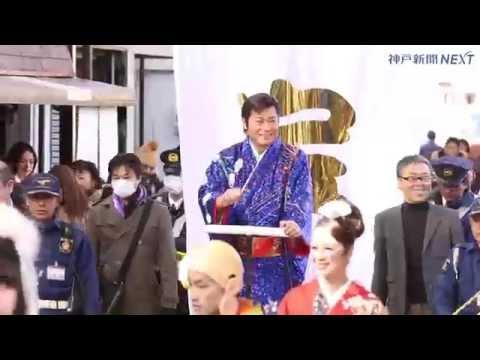 小野商店街でマツケンの大繁盛
