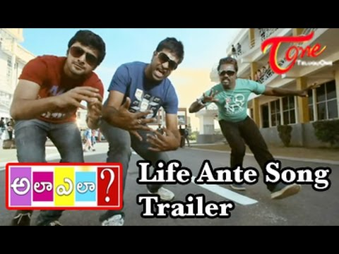 Ala Ela Movie Life Ante Song Trailer || Rahulll Ravindran || Bhanu Shri Mehra