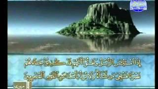HDالقرآن كامل الحزب 25 الشيخ محمود الرفاعي