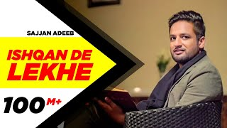 Video Ishqan De Lekhe (Full Song) | Sajjan Adeeb | Latest Punjabi Song 2016 | Speed Records MP3, 3GP, MP4, WEBM, AVI, FLV Maret 2018
