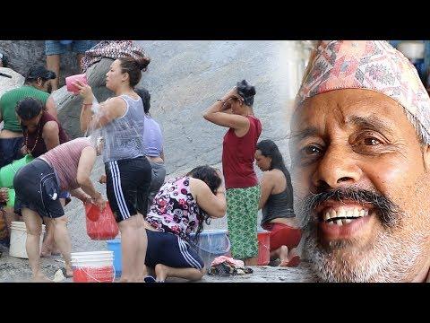 (प्राकृतिक शक्ति भएको तातोपानीमा भेटिय अदभुत प्रतिभाशाली बाजे । Natural Spring Hot Water Nepal - Duration: 15 minutes.)
