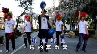 1051213--民政局--新北動動健康操-旺年天團生活版
