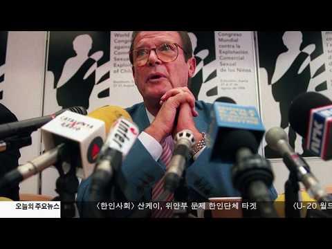 '최장수 제임스 본드' 로저 무어 89세 별세 5.23.17 KBS America News