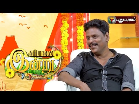 Lyricist-Kabilan-in-Iniyavai-Indru--14-04-2016-I-Puthuyugam-TV