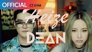 Video 헤이즈 (Heize) - And July (Feat. DEAN, DJ Friz) MV MP3, 3GP, MP4, WEBM, AVI, FLV Februari 2019
