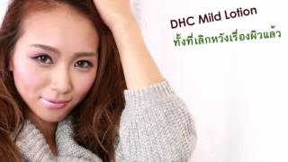 DHC Thailand WEB Movie