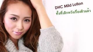 DHC Thailand WEB Movie
