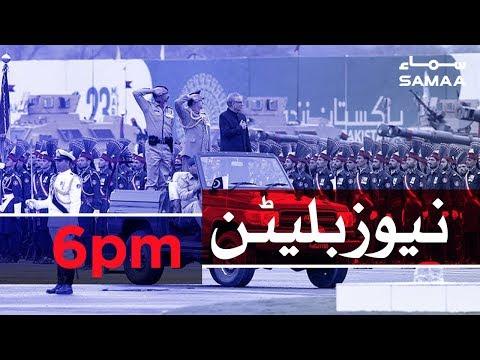 Samaa Bulletin 6PM | SAMAA TV | 23 March , 2019