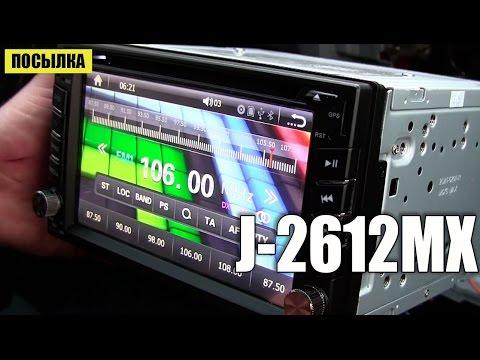 , title : 'Автомобильный DVD плеер GPS навигатор'