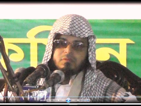 Video bangla new waz 2016/2017, (সুরা কাওশার) মাওলানা মুফতি নাসিরুদ্দীন সৌরভ সাহেব ঢাকা। download in MP3, 3GP, MP4, WEBM, AVI, FLV January 2017