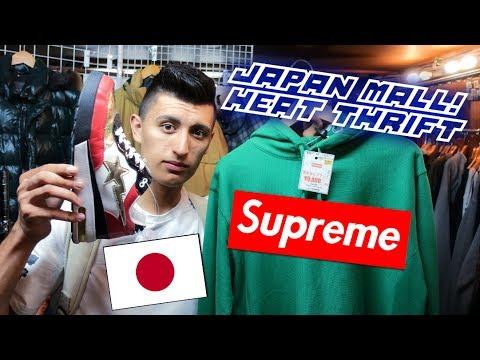 Thrift Shopping in JAPAN | BAPE, SUPREME, JORDANS | Tokyo Mall Vlog Day 3