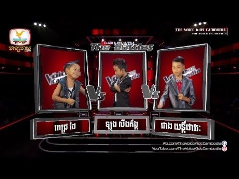 The Voice Kids Cambodia (The Battle) ពេជ្រ ថៃ Time