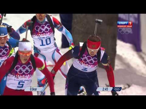 Биатлон олимпийские игры 2014 смотреть
