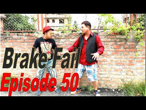 (Brake Fail, 16th October 2017, Full Episode 50 ...34 minutes.)