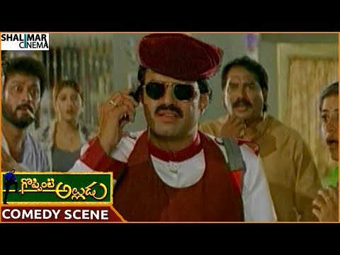 Video songs - Goppinti Alludu  Balakrishna Hilarious Comedy Scene  Balakrishna,Satyanarayana  Shalimarcinema