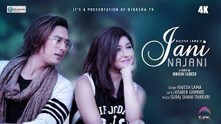 Download Lagu Jani Na Jani - Rajesh Lama Ft. Paul Shah & Aanchal Sharma | New Nepali Pop Song 2017 Mp3