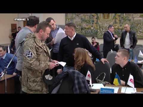 Депутати Рівнеради підтримали звернення від громадських активістів [ВІДЕО]