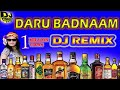 Dj Remix 2018 HIGH BASS MIX Daru Badnam Kardi || दारू बदनाम करदी  || DJ KRISHNA TONK