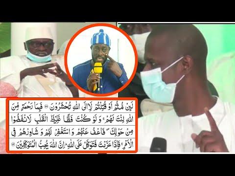 Sonhibou encore Corrigé Ministre Antoine Diome Réside le Coran devant le khalife. bayil Alkhourane j