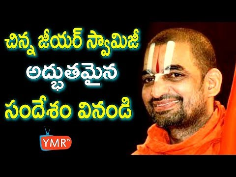 Chinna Jeeyar Swamiji Excellent Speeches In Telugu Latest | Sri Tridandi Chinna Jeeyar Swami Speech