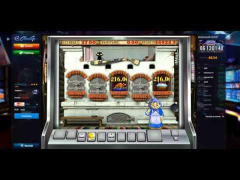 Keks _Поймал колобка за хвост _Слот в казино Слотобар.