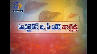 Hepatitis B & C | Sukhibhava | 20th August 2017 | Full Episode | ETV Telangana