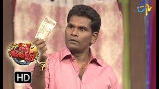 Video Chammak Chandra Performance | Extra Jabardasth | 22nd December 2017  | ETV Telugu MP3, 3GP, MP4, WEBM, AVI, FLV September 2018