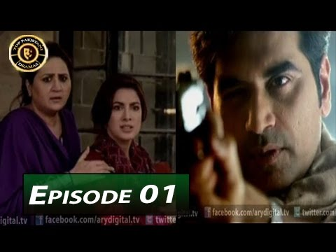 Dil Lagi Episode 01 - ARY Digital - Top Pakistani Dramas