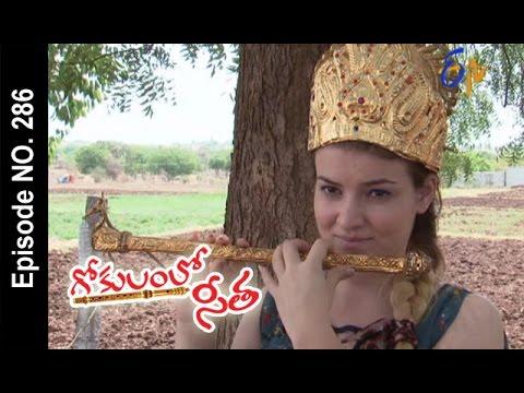 Gokulamlo-Seeta--2nd-May-2016--గోకులంలో-సీత-–-Full-Episode-No-286