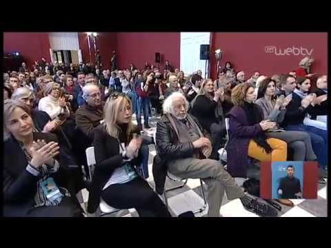 Η ομιλία του Στ. Θεοδωράκη στη 10η Μεγάλη Συνάντηση των Αντιπροσώπων του Ποταμιού | 17/2/2019 | ΕΡΤ