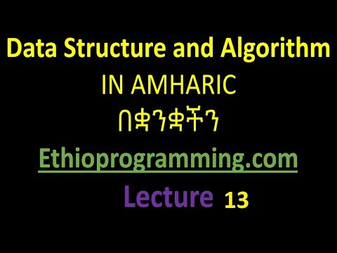 #13 Big-Omega Notation Order of Magnitude Tutorial in Amharic | በአማርኛ