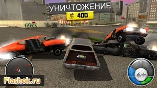 Видеообзор Traffic Slam Arena