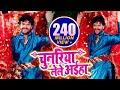 #Khesari_Lal_Yadav का New भोजपुरी देवी गीत