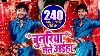 #Video #Song - #Khesari_Lal_Yadav का New भोजपुरी देवी गीत - Chunariya Lele Aaiha - Navratri Songs