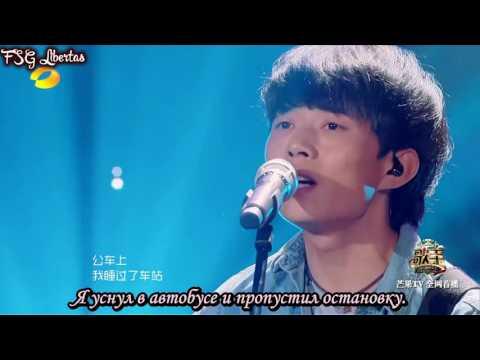 [E 04] I am a singer (2017) / Я певец / 我是歌手 [рус.саб]