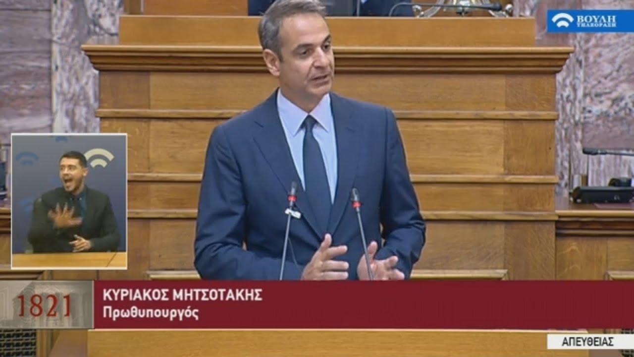 Κυρ. Μητσοτάκης: Σήμερα καλούμαστε να επανατοποθετήσουμε την Ελλάδα στον κόσμο