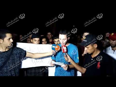 وقفة احتجاجية لطلبة الشهادة الثانوية زوارة ضد قرار وزير التعليم