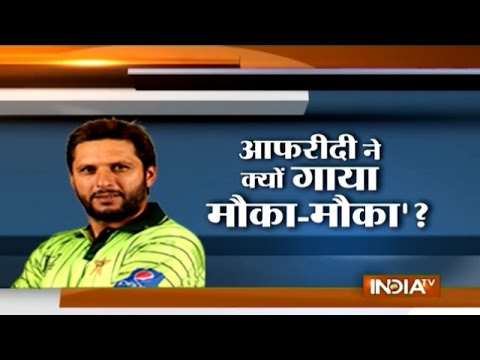 Shahid Afridi mocks Team India with Moka-Moka song in Pakistan