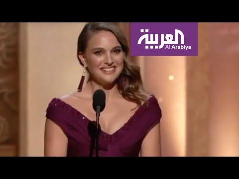 العرب اليوم - شاهد: ممثلة أميركية ترفض التوجه إلى إسرائيل