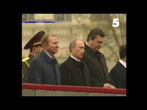 Putin Assassination Attempt