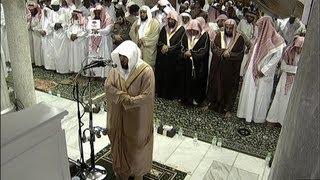 HD  Last Tahajjud Makkah 2013 Sheikh Mahir
