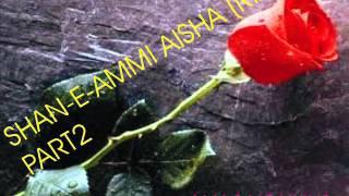 Video SHAN-E-AMMI AISHA (R.A.) BY ANAS YOUNUS.(NEW ALBUL GHILAF-E-KAABA-) MP3, 3GP, MP4, WEBM, AVI, FLV Agustus 2018