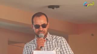 كلمة رئيس جمعية روح المبادرة حرشة مومنة