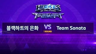HCOT 시즌2 16강 토너먼트 4경기