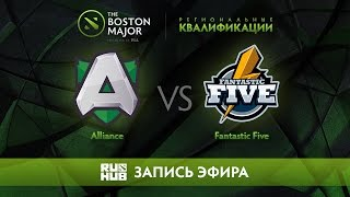 Alliance vs Fantastic Five, Boston Major Qualifiers - Europe [GodHunt, Lex]